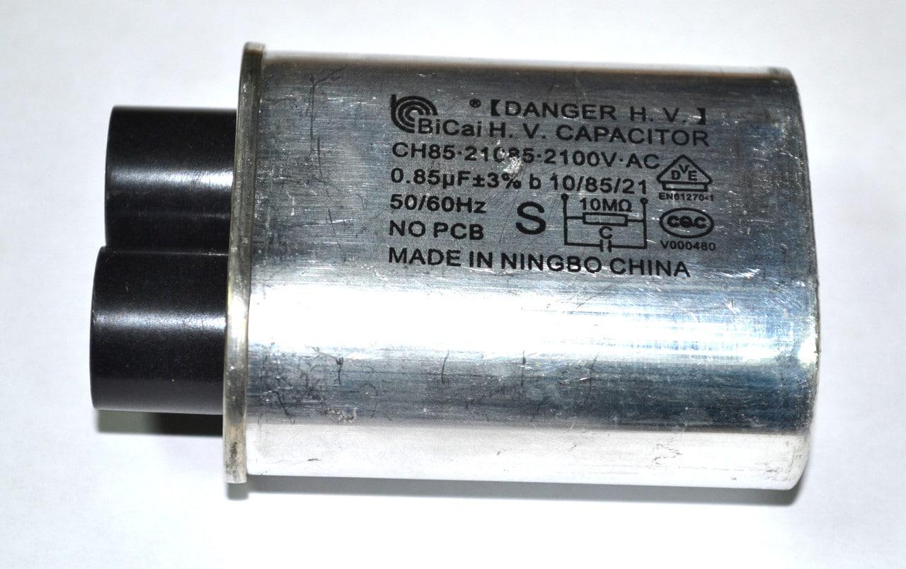 Высоковольтный конденсатор СВЧ