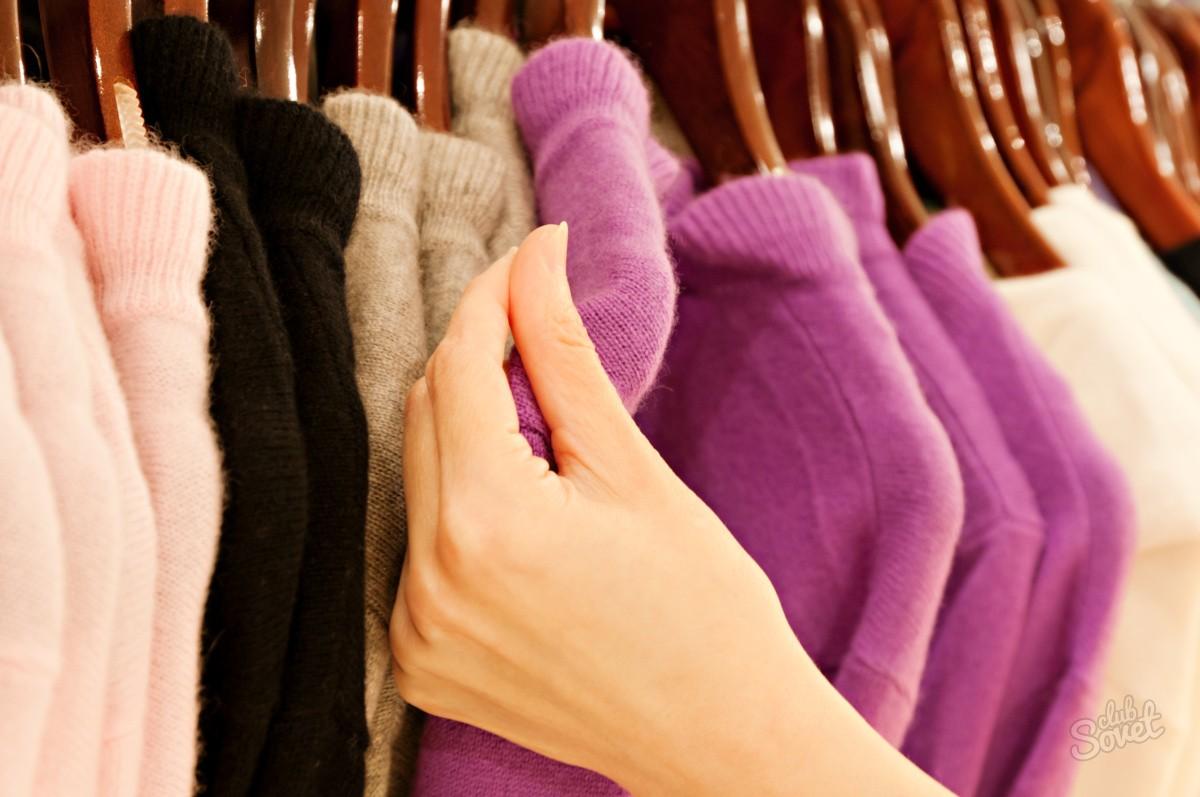 Одежда из вискозы