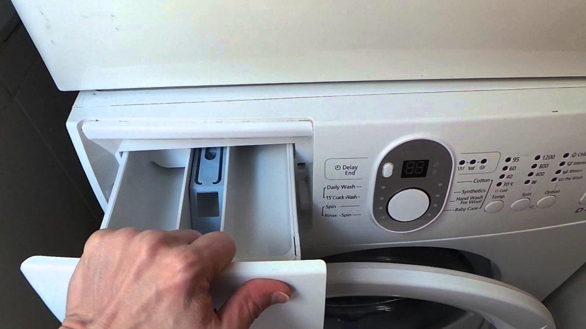 Лоток стиральной машины для моющих средств
