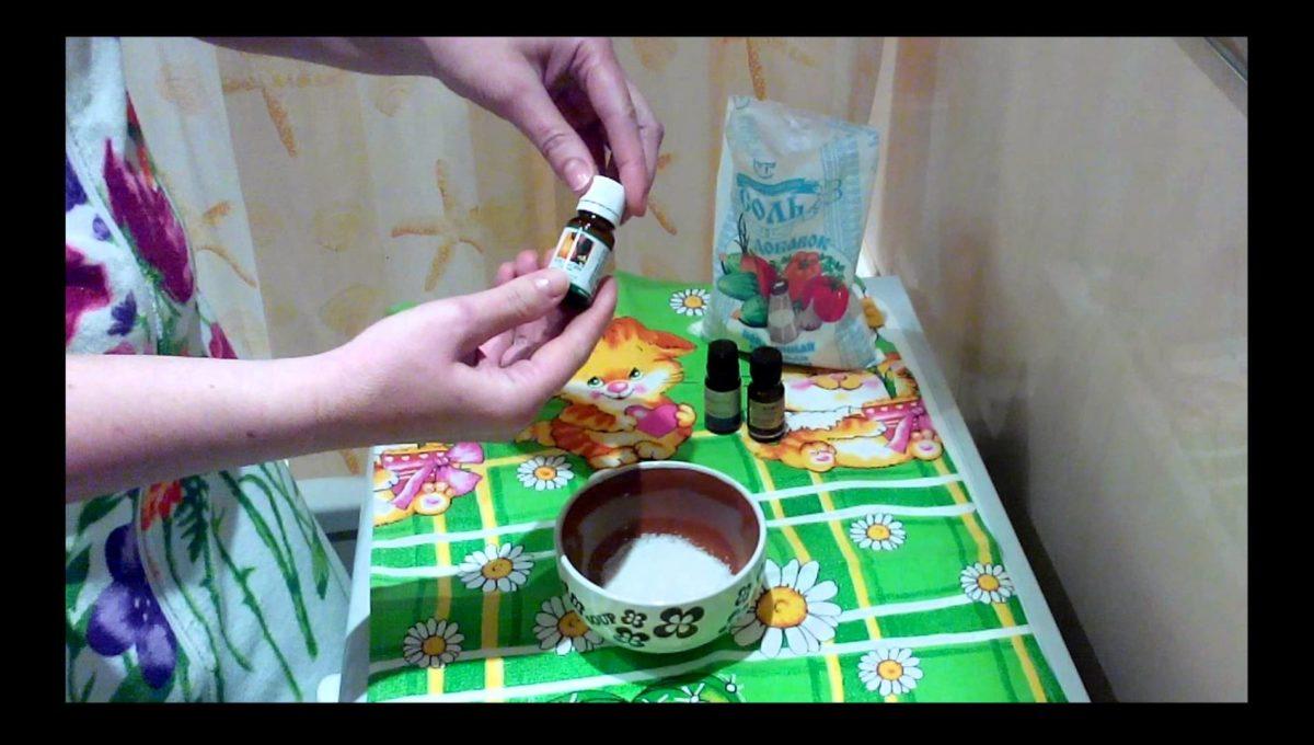 Соль в смеси с эфирными маслами