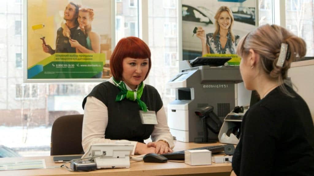 Подача заявки на перевыпуск карты в отделении банка