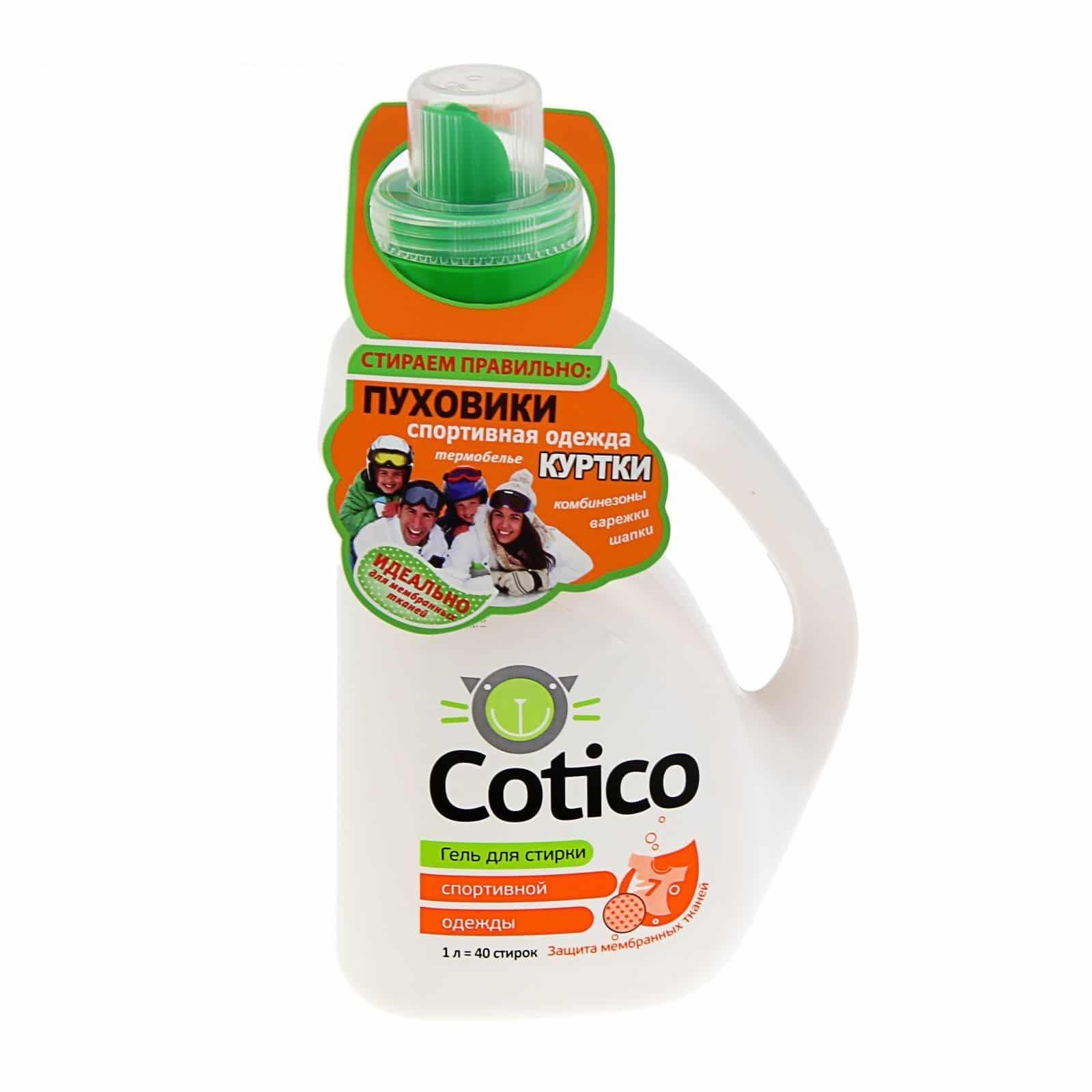 Моющий состав Cotico для прочной ткани