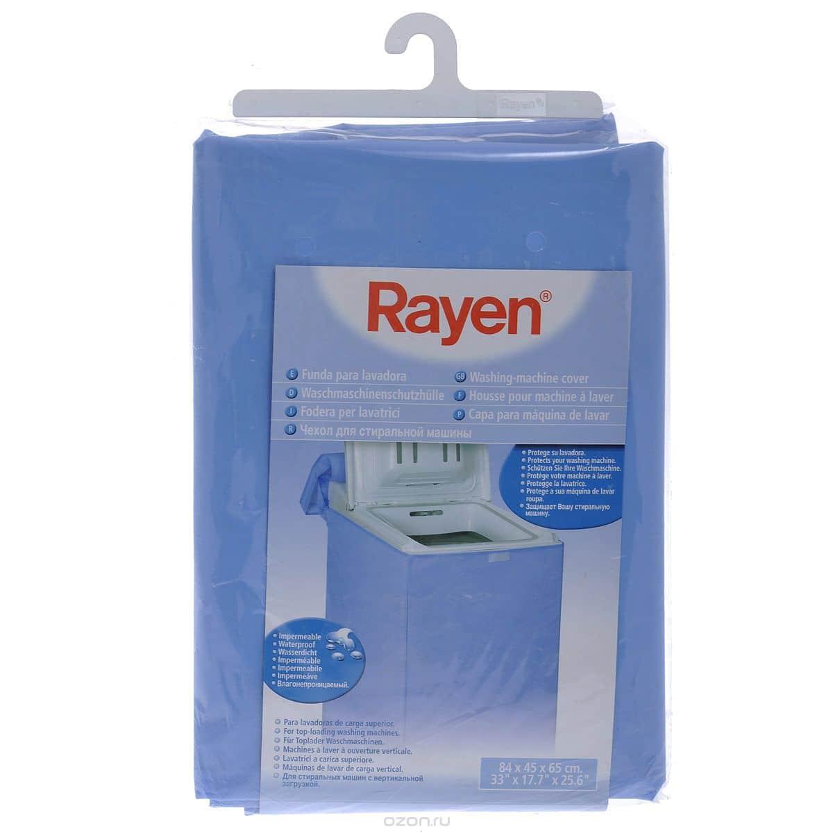 Испанский чехол для стиральной машины Rayen