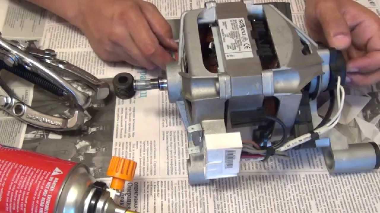 Демонтированный двигатель СМА