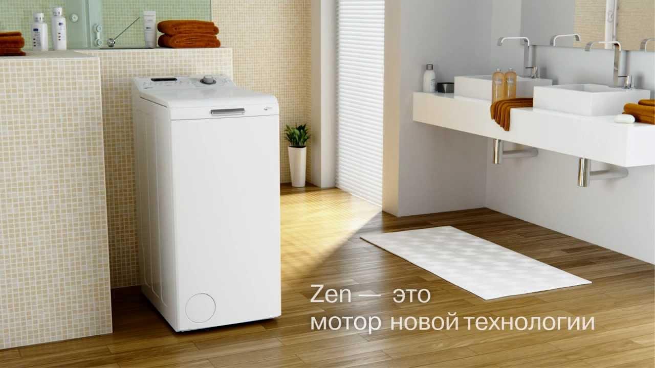 Вертикальная СМА Bauknecht с мотором технологии Zen
