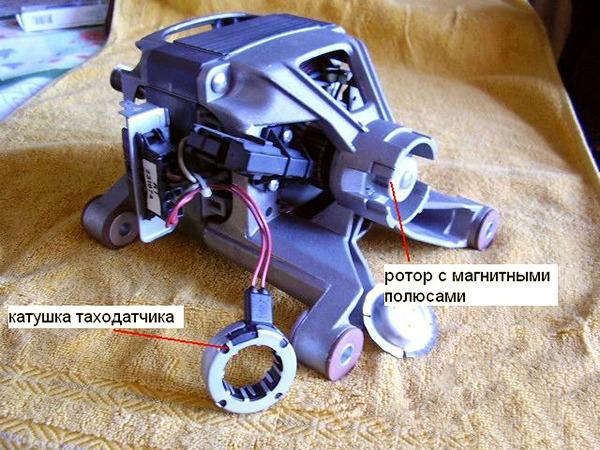 Мотор СМА с таходатчиком