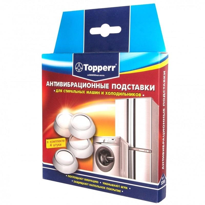 Опоры Topperr 3200 из ПВХ