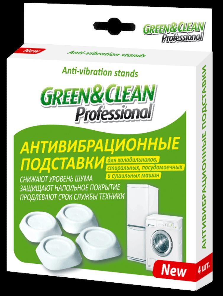 Подставки из полиуретана Green&Clean