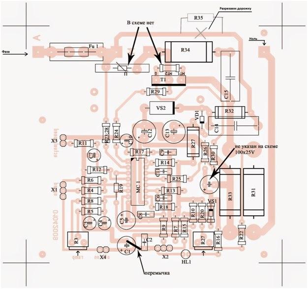 Схема с таходатчиком