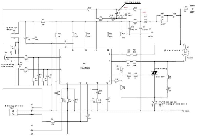 Принципиальная электросхема пилы