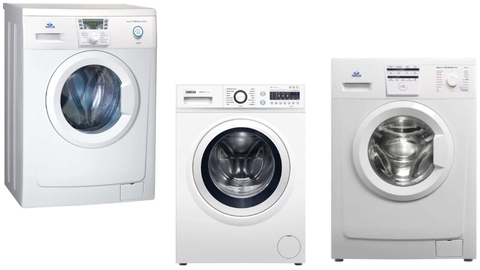 Модели стиральных машин Атлант