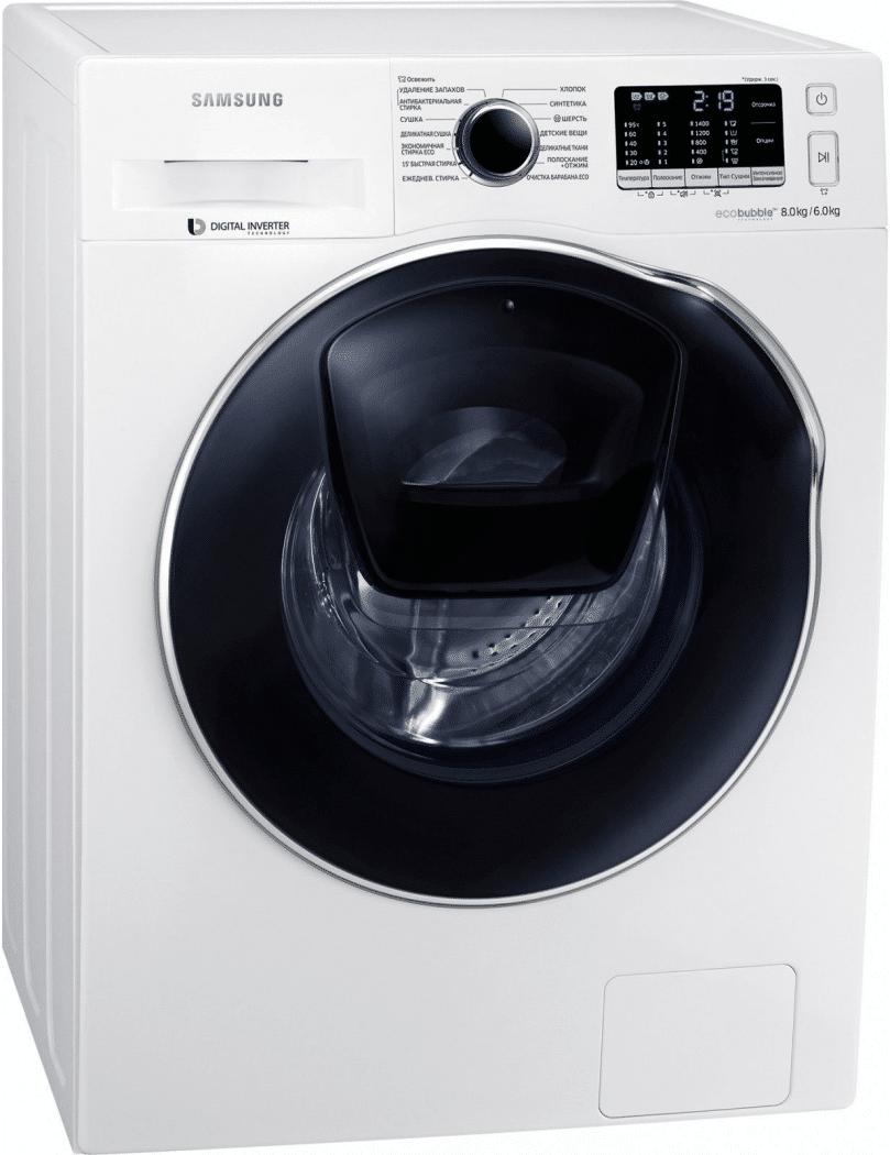 Модель Samsung WD80K5410OW с сушкой