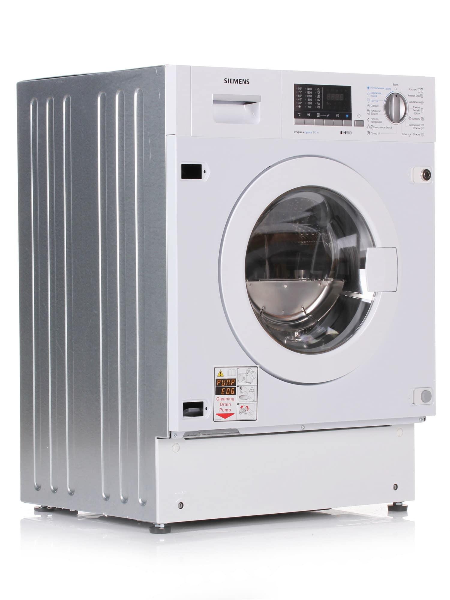 Модель Siemens WK 14D540