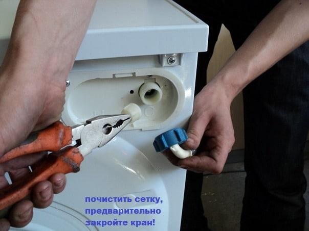 Демонтаж входного фильтра СМА