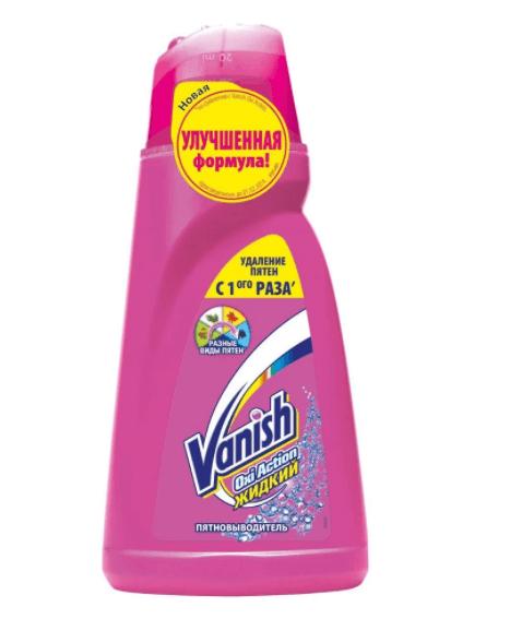 Пятновыводитель Ваниш