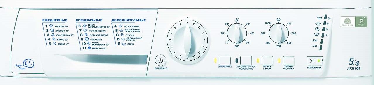 Панель управления стиральной машины-автомат