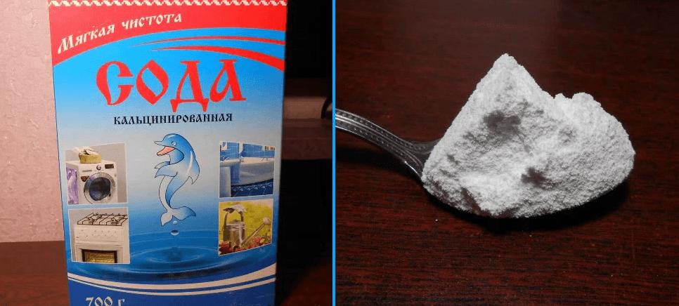 Внешний вид кальцинированной соды