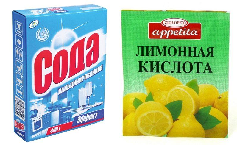 Сода кальцинированная и лимонная кислота для чистки СМА