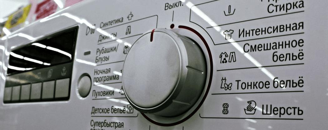 Панель управления СМА