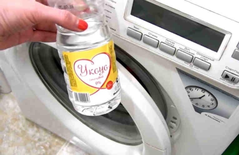 На одну промывку потребуется 0,5 литра уксуса