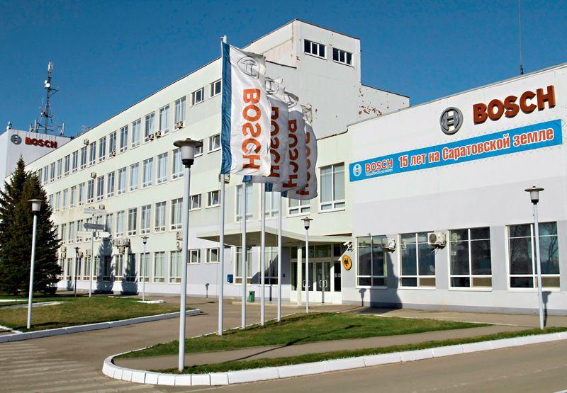 Представительство компании Бош в Саратове