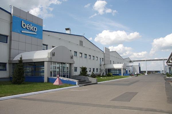 Представительство компании Беко в РФ