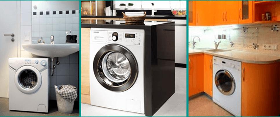 Компактные встраиваемые стиральные машины