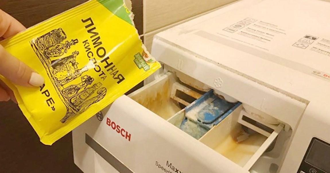 Дозировка лимонной кислоты от накипи