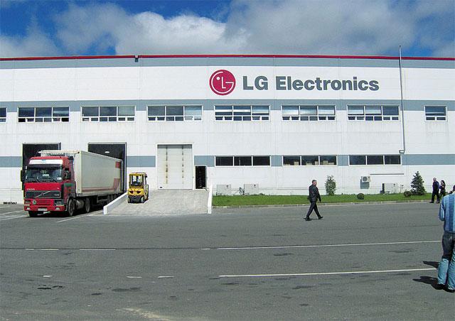 Сборочные мощности LG в РФ