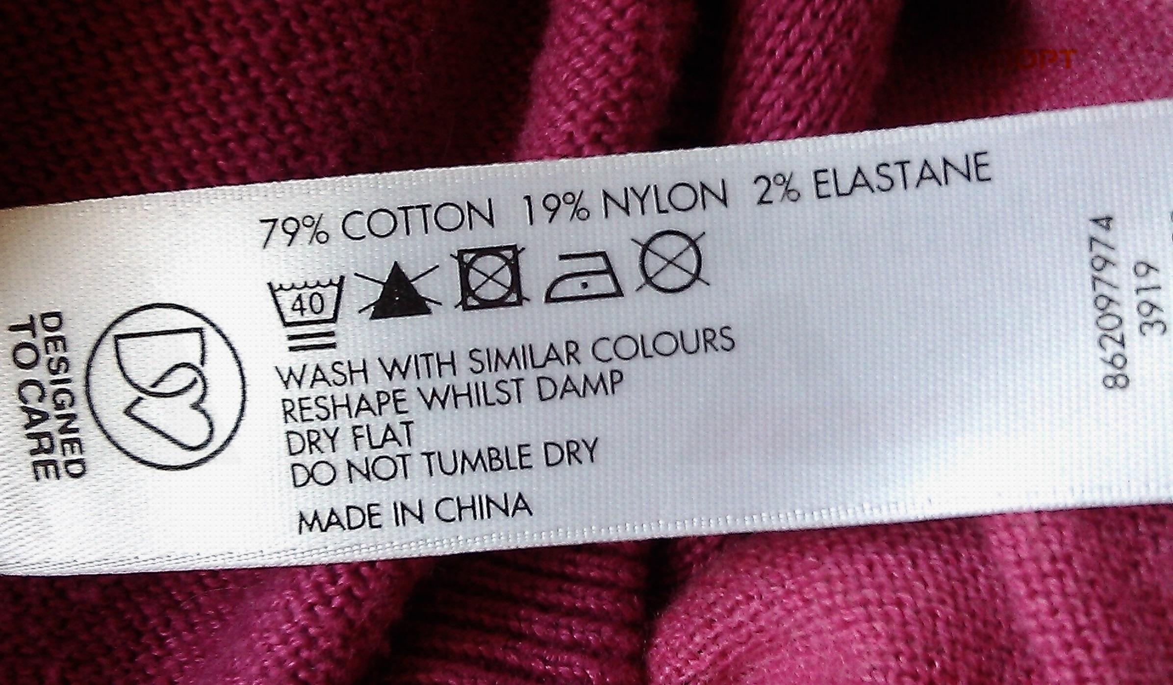 Перед стиркой обращайте внимание на бирку одежды