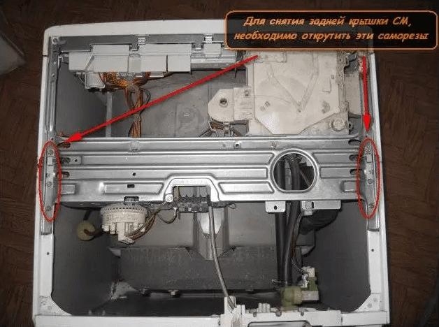 Места установки креплений крышки СМА