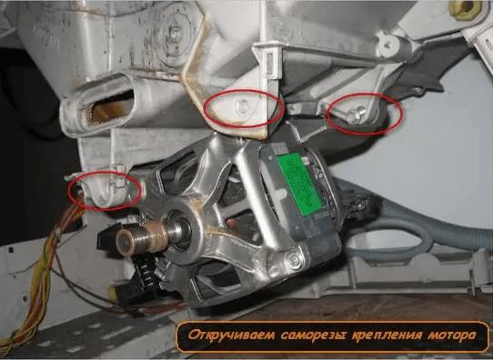 Процесс демонтажа мотора СМА