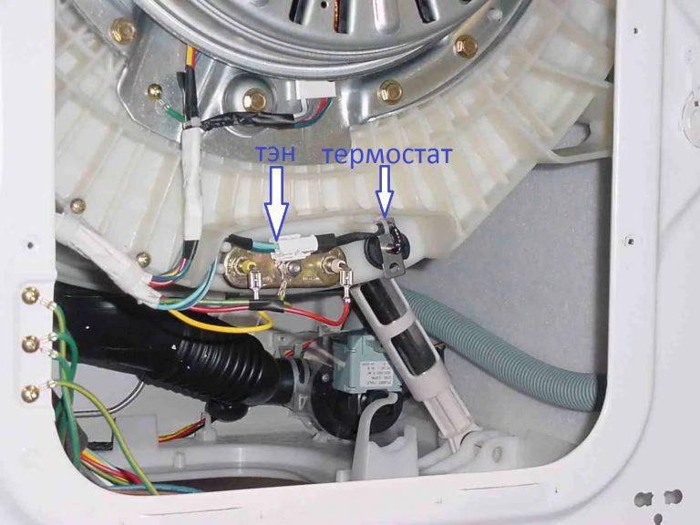 Место установки термостата и ТЭНа СМА LG