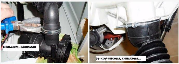 Процесс демонтажа спускного патрубка СМА