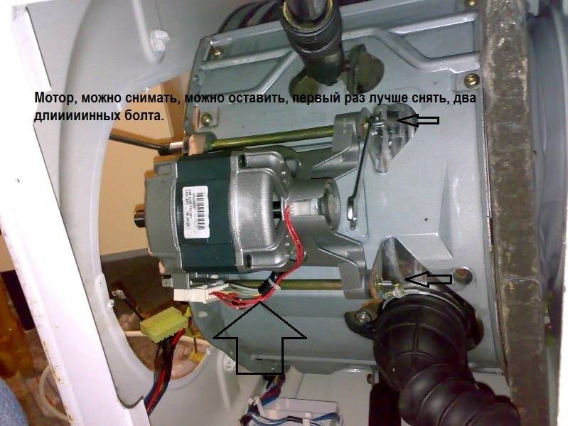 Болты крепления двигателя СМА