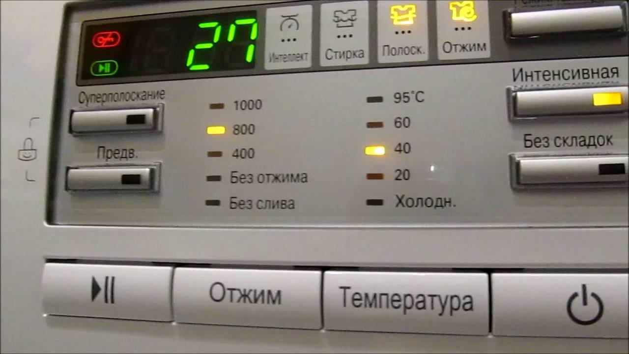 Установка температуры и отжима