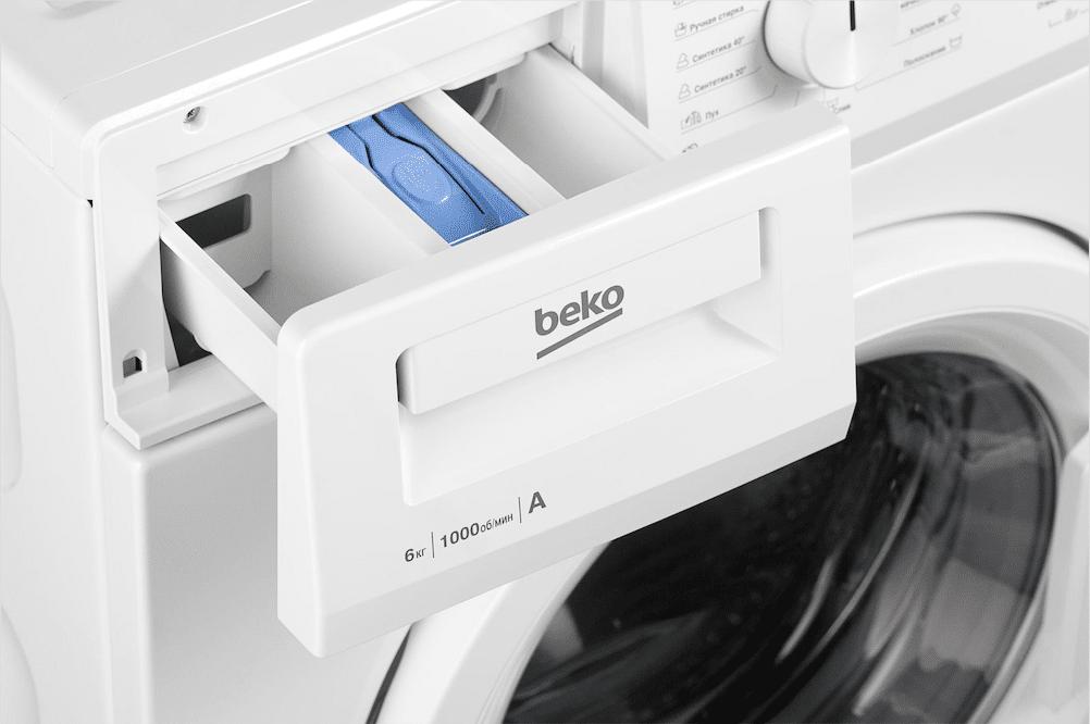 Стиральная машина бренда Beko