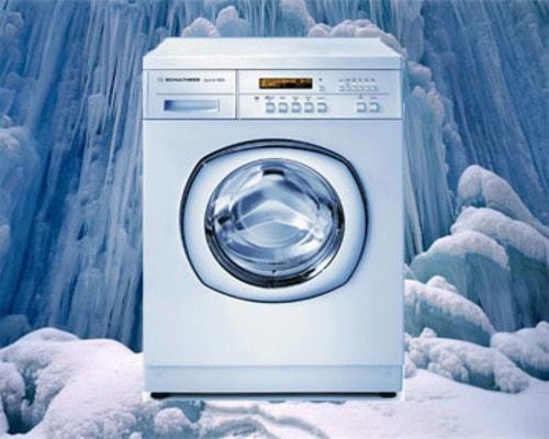 Стиральная машина-автомат бренда Bosch