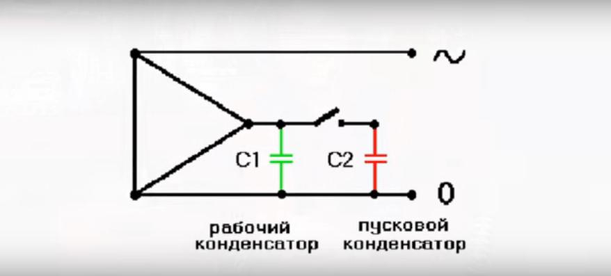 Схема подключения конденсаторов СМА
