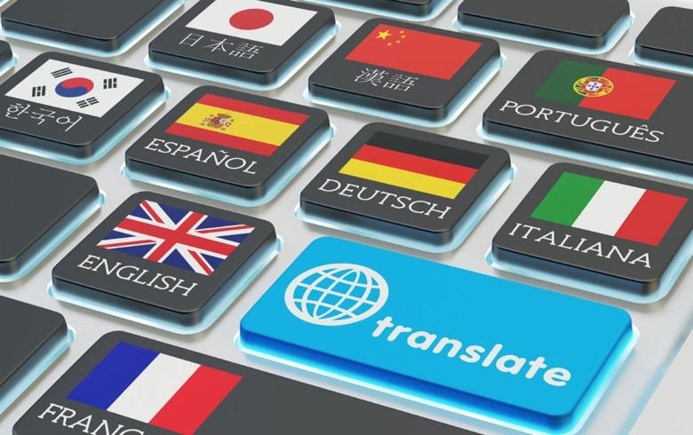 Перевод иностранных обозначений