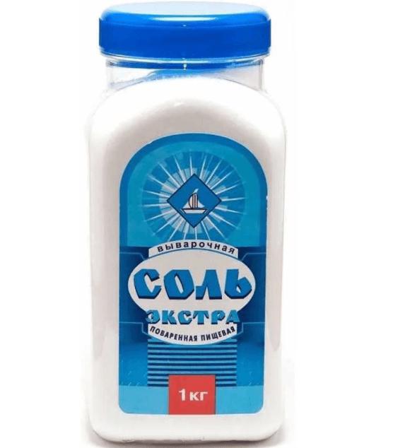 Пищевая соль экстра