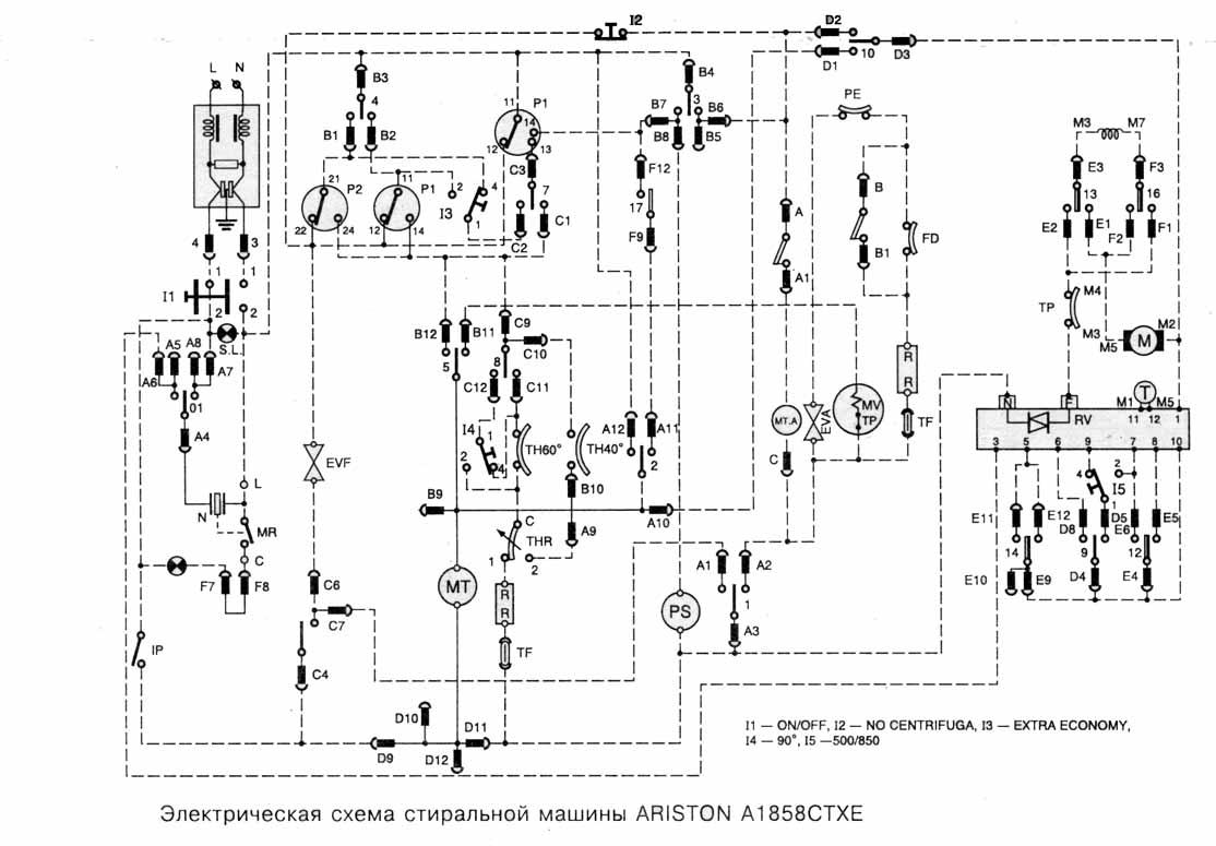 Электросхема платы управления