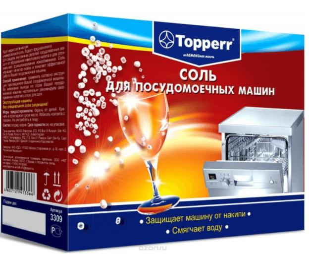Таблетки Topperr для ПММ