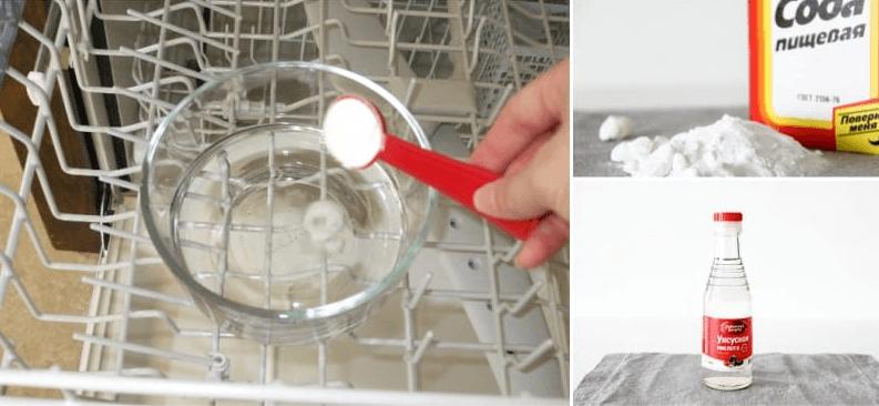 Сода и уксус для чистки ПММ