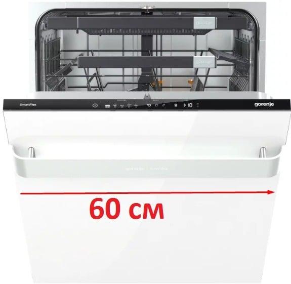 Посудомоечная машина 60 см.