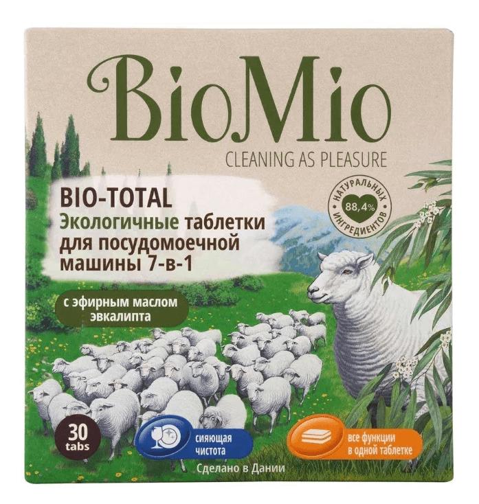 Популярное средство для ПММ BioMio