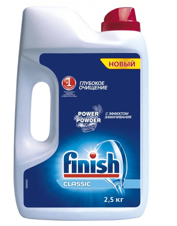 Моющее средство Finish Power Powder