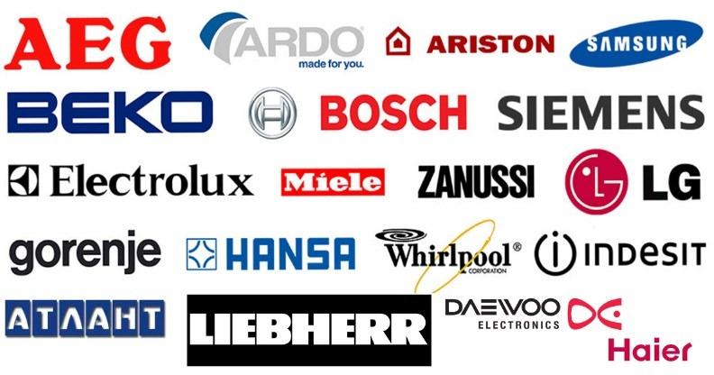 Основные бренды производителей ПММ