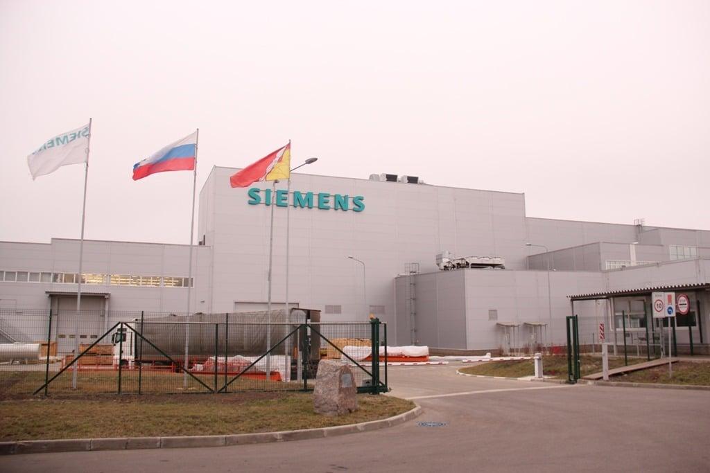 Производственные мощности Сименс в РФ