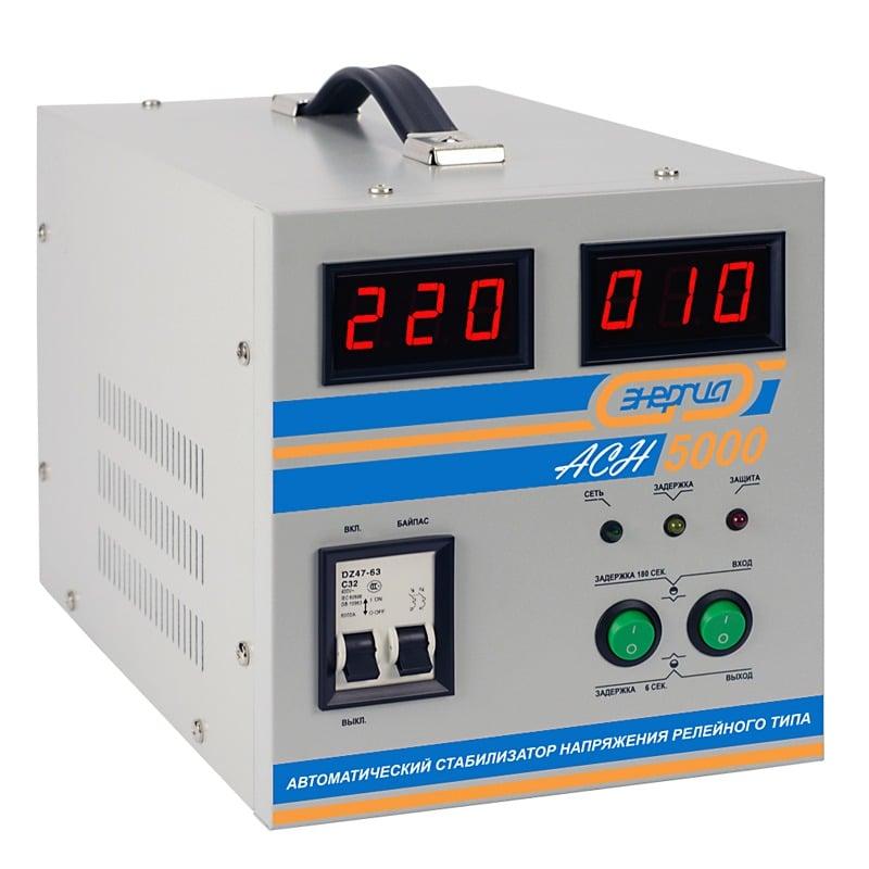 Недорогой стабилизатор Энергия АСН-5000